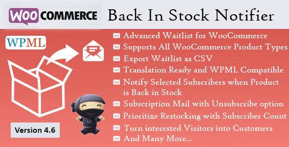 back-in-stock-notifier
