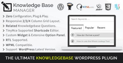 BWL Knowledge Base Manager 1.2.7