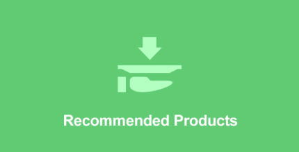 edd-recommended-products