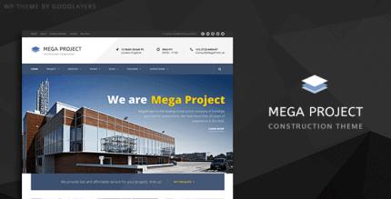 mega-project