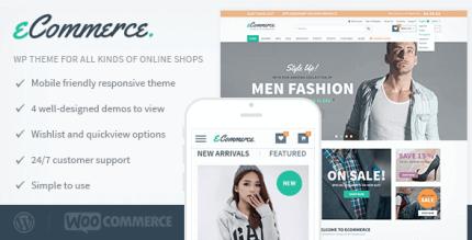 eCommerce 1.7.11 – Easy to Setup WordPress eCommerceTheme