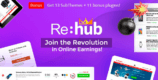 REHub 15.6.2 NULLED – Directory Shop Coupon Affiliate Theme