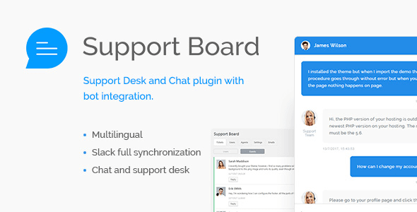 support-board