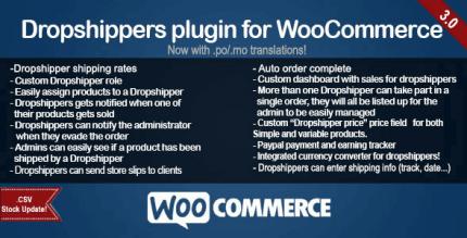 woocommerce-dropshippers