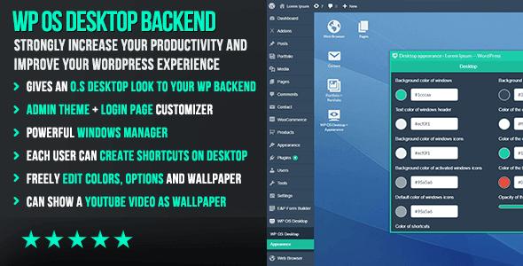 wp-os-desktop-backend
